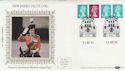 1984-08-14 Definitive Coil Stamps London SW1 FDC (57372)