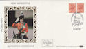 1983-12-14 10p PCP Definitive Stamps Windsor FDC (57391)