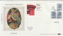 1985-11-04 50p Booklet Pane B25 Cyl Windsor FDC (57392)