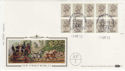 1983-04-05 1.60p Booklet Stamps Windsor FDC (57405)