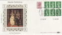 1984-07-10 Definitive 2p Perf Change Windsor FDC (57407)