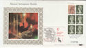 1986-10-20 £1 Booklet Stamps B5 B26 Cyl Windsor FDC (57408)