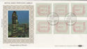 1984-05-01 Postage Labels London EC FDC (57409)