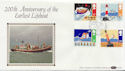 1985-06-18 Safety at Sea Stamps Poole FDC (57445)
