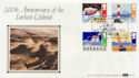 1985-06-18 Safety at Sea Stamps Berwick FDC (57450)