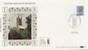 1985-03-05 Definitive 17p D Underprint Canterbury FDC (57465)