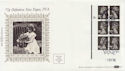 1986-10-07 75p Definitive New Paper Q6 Cyl Windsor FDC (57469)