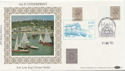1983-08-10 16p D Underprint Stamp Exeter FDC (57477)