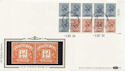 1984-09-03 1.54 Booklet Stamps Windsor B5 B4 Cyl FDC (57491)