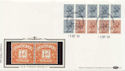 1984-09-03 1.54 Booklet Stamps Windsor FDC (57493)