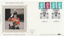 1984-08-14 Definitive Coil Stamps London SW1 FDC (57503)