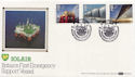 1983-05-25 Engineering Stamps BP Iolair Aberdeen FDC (57670)
