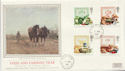 1989-03-07 Food and Farming Isle of Grain cds FDC (57861)