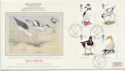 1989-01-17 Sea Birds Stamps Kinlochhleven cds FDC (57885)