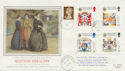 1987-07-21 Scottish Heraldry Stamps Kirkcudbright cds FDC (57910