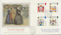1987-07-21 Scottish Heraldry Stamps Langholm cds FDC (57911)