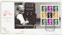2007-06-05 The Machin Definitives PSB Old Brompton FDC (57940)