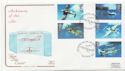 1997-06-10 Architects of the Air Leuchars FDC (57979)