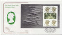 2000-05-23 Her Majesty Stamps M/S Westminster SW1 FDC (58153)