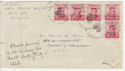 1945 USA Philippine Islands VICTORY COMMON- WEALTH Stamps (58620