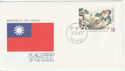1990 China Flags of The Nations Souv (58815)