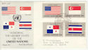 1981 United Nations Flag Stamps FDC (59201)