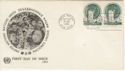 1951 United Nations Stamps FDC (59220)