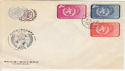 1958 China Taiwan W.H.O. Stamps FDC (59254)