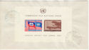 1959-12-05 Haiti Human Rights Imperf S/S Stamps FDC (59258)