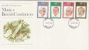1980-09-10 Conductors Stamps Liverpool FDI (59413)