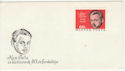 1966 Hungary Bela Kun Stamp Unused on cover (59444)