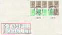 1983-04-05 1.46p Booklet Stamps Windsor FDC (59573)