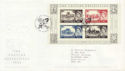 2005-03-22 Castle Definitive M/S T/House FDC (59760)