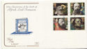 1992-03-10 Tennyson Stamps York FDC (60030)