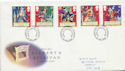 1992-07-21 Gilbert and Sullivan Stamps Cardiff FDC (60665)