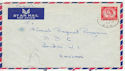 1955 Forces Air Mail Hong Kong to UK FPO cds (60861)