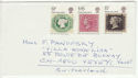 1970-09-18 Philympia Stamps London Hilton Env FDC (60892)