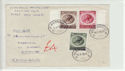 Belgium 1956 Stamps FDC (61379)