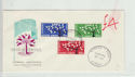 Greece 1963 Europa Stamps FDC (61389)