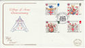 1984-01-17 Heraldry Stamps London WC1 FDC (61484)