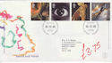 2000-12-05 Sound and Vision Stamps Bureau FDC (61550)