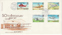 1985-03-19 Alderney Airport Stamps FDC (62612)