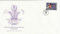1995-05-09 Guernsey Royal Visit Stamp FDC (62779)