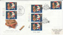 1997-10-27 Christmas Stamps Cyl Bethlehem FDC (63032)