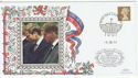 2004-07-06 Prince William and Prince Harry Souv (63363)