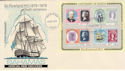 1979-08-14 Bahamas Rowland Hill Stamps M/S FDC (63406)