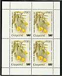 1985 Guyana Queen Mother Oprt 130 Revalued 200 MNH (6345)