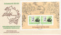 1979-09-10 New Hebrides Rowland Hill Stamps M/S FDC (63622)