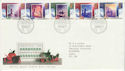 1988-11-15 Christmas Stamps Bethlehem FDC (64010)