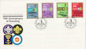 1982-07-13 Guernsey Scouting Stamps FDC (64121)